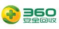 360安全回收