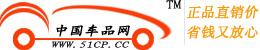 中国车品网