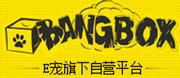 BangBox