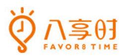 八享时Favor8time