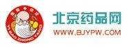 北京药品网