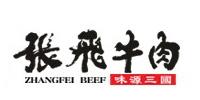 张飞牛肉官方商城