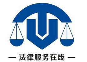 法律服务平台,找律师、打官司、企业法律服务中心,法律服务