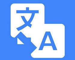 人工翻译,英语专业翻译平台,中英文在线优质翻译公司