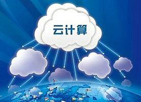 服务器,美国香港国外云