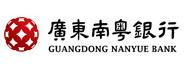 南粤银行公务卡商城