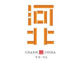 河北购物网站,河北电商平台河北馆,石家庄特产网购买什么