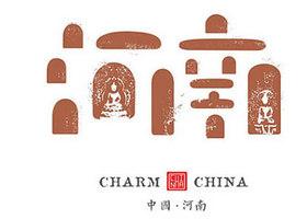 河南购物网站,河南电商平台河南馆,郑州、洛阳特产网购买什