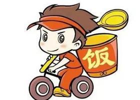 华人外卖平台,海外华人中餐、订餐平台和app
