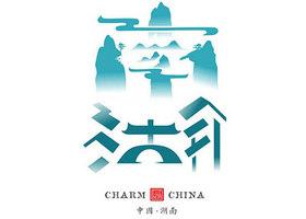 湖南购物网站,湖南电商