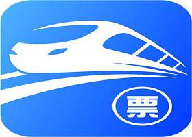 火车票预订,火车票订购网站,买火车票网上订票更方便
