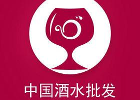 酒水批发网站,白酒、红