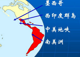 拉美电商,拉丁美洲跨境电商平台,拉美购物网
