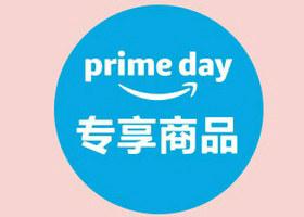 Prime Day,亚马逊会员日购