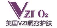 VZI氧疗护肤网