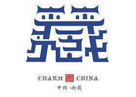 西藏购物网站,西藏电商平台西藏馆,拉萨、西藏网购特产买什