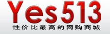 Yes513商城