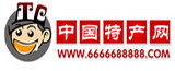 中国特产网