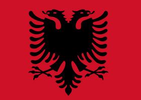 阿尔巴尼亚购物网站,阿尔巴尼亚电商平台网购