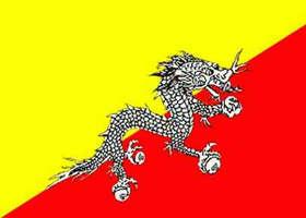 不丹购物网站,不丹电商平台网购买什么特产