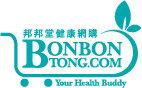 邦邦堂BonBonTong