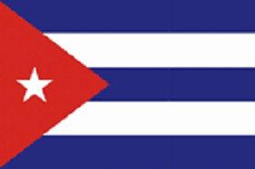 古巴购物网站,古巴电商平台网购买什么特产