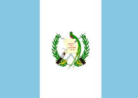 危地马拉购物网站,危地马拉电商平台网购买什