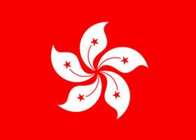 香港转运,香港转运公司