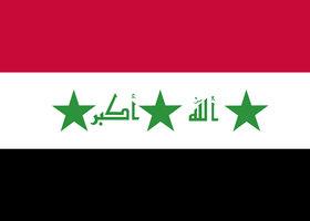 伊拉克购物网站,伊拉克电商平台网购买什么特