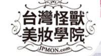 jpmon日本怪兽