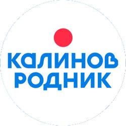 kalinovrodnik