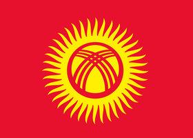 吉尔吉斯斯坦购物网站,吉尔吉斯斯坦电商平台