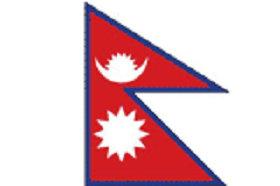 尼泊尔购物网站,尼泊尔
