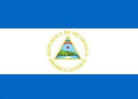 尼加拉瓜购物网站,尼加拉瓜电商平台网购买什