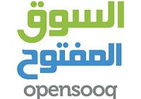 OpenSooq Libya