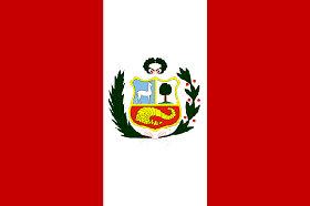 秘鲁购物网站,秘鲁海淘攻略,秘鲁电商平台网