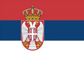 塞尔维亚购物网站,塞尔维亚电商平台网购买什
