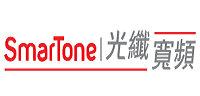 SmarTone光纤宽频