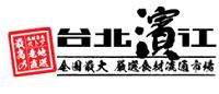 台北滨江美食网
