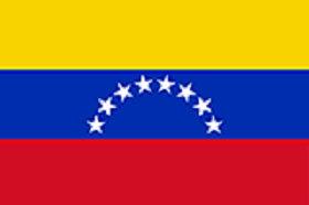 委内瑞拉购物网站,委内瑞拉电商平台网购买什
