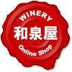 Winery Izumiya