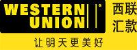 西联汇款Western Union